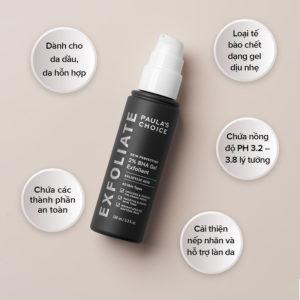 2040 Skin Perfecting 2 Bha Gel Exfoliant Slide 2 08062020.jpg